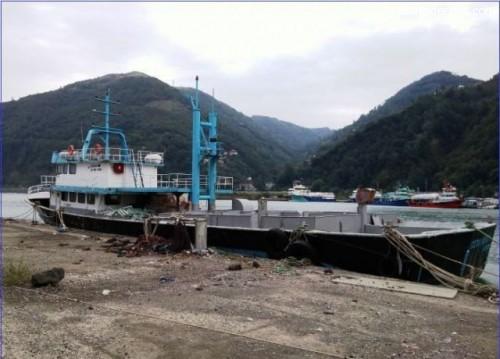 Sac Balıkçı Teknesi